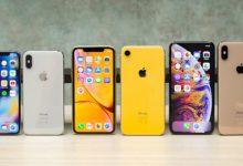 تصویر بهترین گوشی آیفون کدام است؟