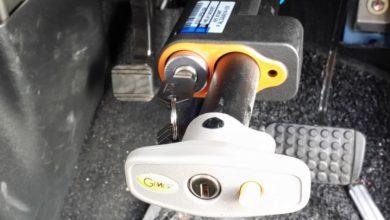 Photo of بهترین قفل پدال خودرو چی بخریم؟