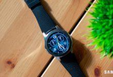 بهترین ساعت هوشمند سامسونگ گلکسی واچ و gear +راهنمای خرید ساعت هوشمند سامسونگ