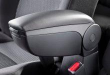 بهترین کنسول ماشین برای انواع خودرو +راهنمای خرید کنسول خودرو