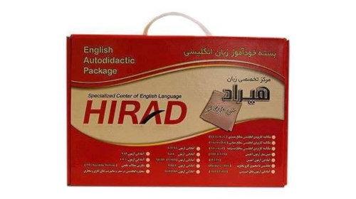 بسته خود آموز آیلتس زبان انگلیسی به همراه دفترچه راهنما کد 1506998 نشر مرکز تخصصی زبان هیراد