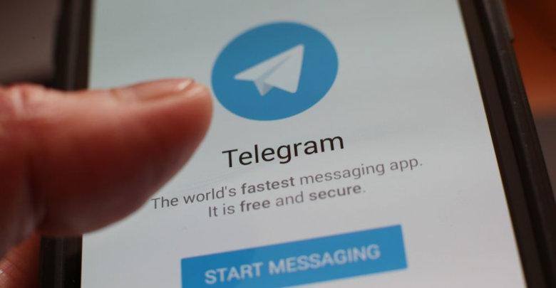 حذف اکانت تلگرام با لینک مستقیم