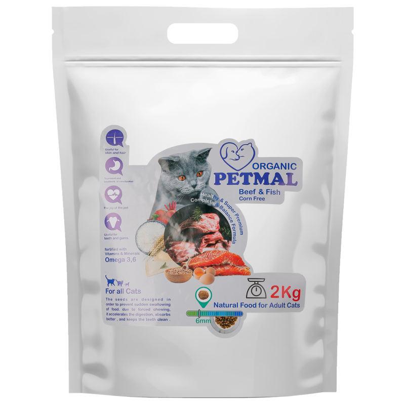 غذای خشک گربه پتمال مدل Beef & Fish وزن 2 کیلوگرم