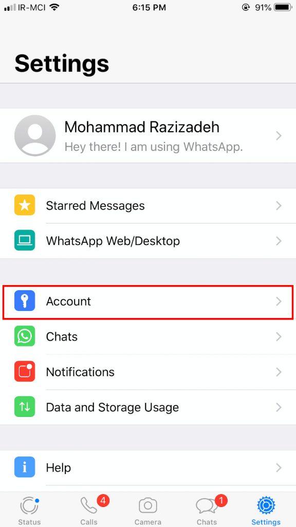 نحوه delet account whatsapp در آیفون