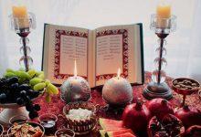 Photo of خرید شب یلدا برای عروس