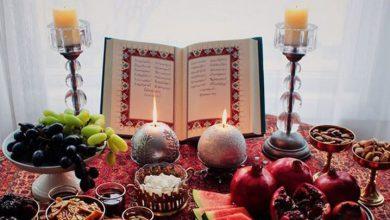شب یلدای عروس چی میبرن +لیست خرید شب یلدا برای تازه عروس