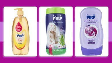 Photo of خرید انواع محصولات فیروز برای بزرگسالان و کودکان با قیمت مناسب