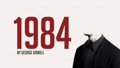 Photo of کتاب 1984 اثر جورج اورول