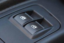 تصویر بهترین پاور ویندوز خودرو کدام است؟ (راهنمای خرید)