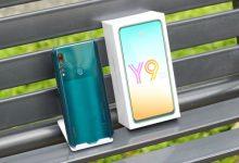 تصویر بررسی قیمت و خرید گوشی هوآوی y9 prime 2019