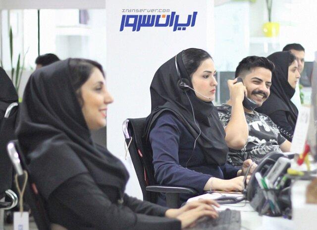 ایران سرور، بهترین هاست ایران