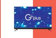Photo of بهترین تلویزیون جی پلاس 32 تا 55 اینچی هوشمند