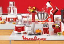 تصویر بررسی و خرید محصولات مولینکس با قیمت مناسب