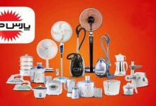 تصویر معرفی محصولات پارس خزر با قیمت مناسب