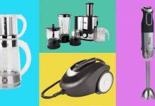 Photo of بررسی و خرید محصولات ویداس با قیمت مناسب