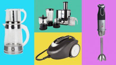 تصویر بررسی و خرید محصولات ویداس با قیمت مناسب