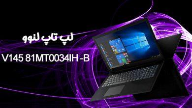 تصویر بررسی تخصصی لپ تاپ لنوو V145 81MT0034IH-B