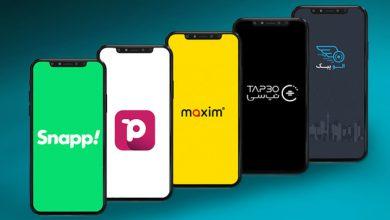 تصویر بهترین گوشی برای رانندگان اسنپ و تپسی با قیمت ارزان